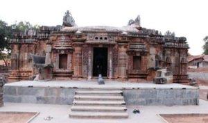 Chandramouleshwara