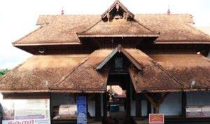 Ettumanoor Mahadeva