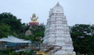 Gnana Saraswati