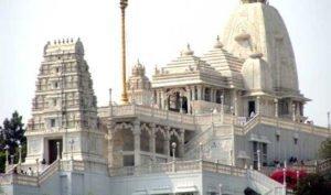 Hyderabad Birla Mandir