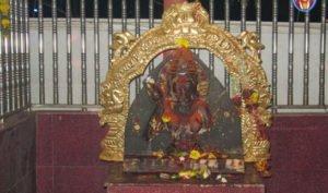 Kanaka Maha Lakshmi