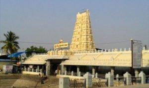 Kanipakam Vinayaka