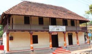 Pandalam Ayyappa