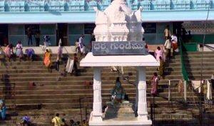 Raja Rajeshwara