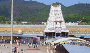Tirumala Venkateswara